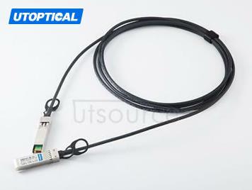 2m(6.56ft) Dell Force10 CBL-10GSFP-DAC-2M Compatible 10G SFP+ to SFP+ Passive Direct Attach Copper Twinax Cable