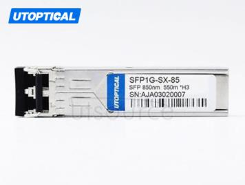 H3C SFP-GE-SX-MM850-A Compatible SFP1G-SX-85 850nm 550m DOM Transceiver