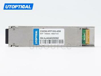 Cisco ONS-XC-10G-1450 Compatible CWDM-XFP10G-40M 1450nm 40km DOM Transceiver