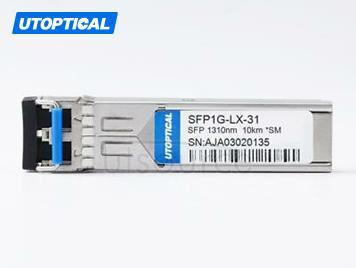 SMC SMC1GSFP-LX Compatible SFP1G-LX-31 1310nm 10km DOM Transceiver