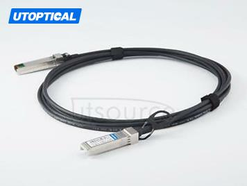 2m(6.56ft) Utoptical Compatible 10G SFP+ to SFP+ Passive Direct Attach Copper Twinax Cable
