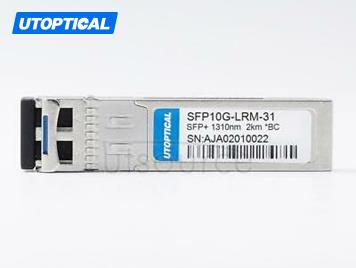 Brocade 10G-SFPP-LRM2 Compatible SFP10G-LRM-31 1310nm 2km DOM Transceiver