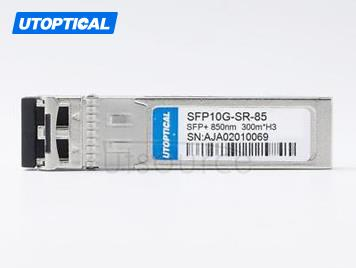 H3C SFP-XG-SX-MM850-A Compatible SFP10G-SR-85 850nm 300m DOM Transceiver