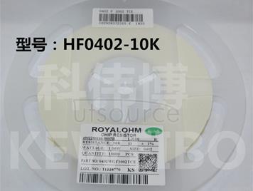 0402 HF 10K 1/16W 1% (1000PCS