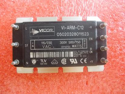VI-ARM-C12 Autoranging Rectifier Modules Up to 1500 Watts