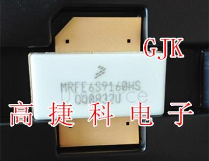 MRFE6S9160HS  MRFE6S9160HR3 MRFE6S9160HSR3  1 RF Device Data Freescale Semiconductor RF Power Field Effect Transistors N-Channel Enhancement-Mode Lateral MOSFETs 880 MHz, 35 W AVG., 28 V SINGLE N-CDMA  NI-780