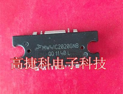 MW4IC2020GNB 1805-1990 MHz, 20 W, 26 VGSM/GSM EDGE, CDMA