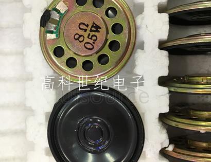 Small horn 8 euro 0.5W 8R0.5W diameter 40MM 4CM doorbell horn loudspeaker speaker