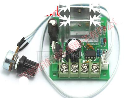 CCM6C dc motor governor pump 6V12V24V30V PWM speed adjustable switch power.