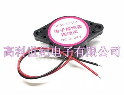 High decibel alarm SFM-27 DC3-24V continuous sound buzzer buzzer horn black