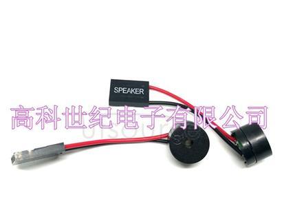 SPEAKER motherboard alarm / motherboard buzzer / chassis buzzer / speaker / computer small speaker