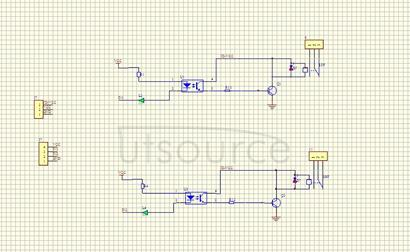Note that the 2 way relay module with optical coupler and optical coupling protection relay expansion board 5V
