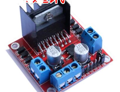 Red board L298N motor drive plate module stepping motor DC motor smart car robot 6