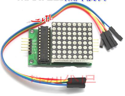Display module MAX7219 dot matrix module control module SCM module feed line.