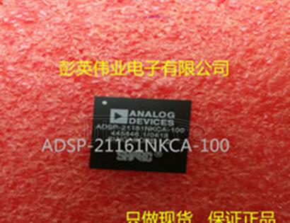 ADSP-21161NKCA-100