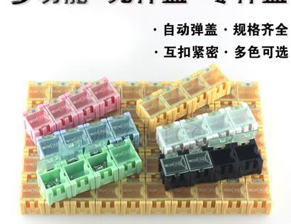 Parts Box Piece Piece Piece Box Piece Box Receive Box Tool Box Color Random