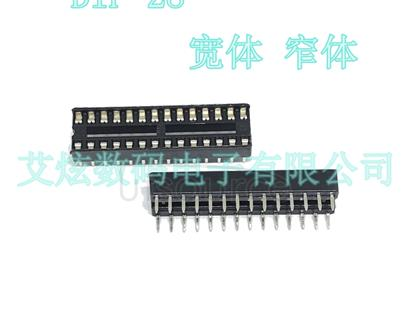 DIP-28 IC socket DIP inline chip chip IC seat low 28P foot narrow body(17PCS/1 tube)