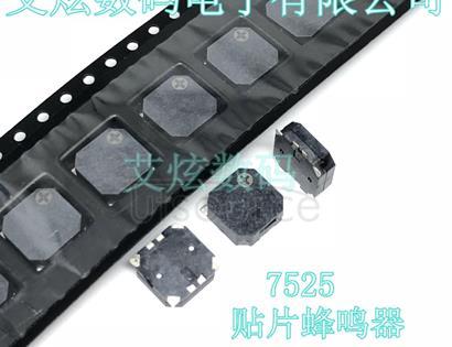 side-pronounced buzzer 7525 7.5 * 7.5 * 2.5 MM SMD patch passive electromagnetic patch buzzer