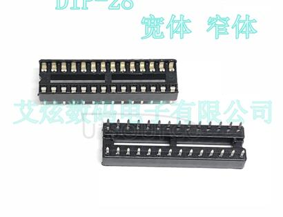 DIP-28 IC socket DIP inline chip chip IC seat low 28P foot width body(17PCS/1 tube)