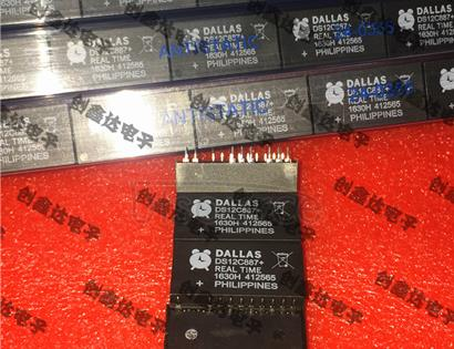 DS12C887 DS12C887+ Real Time Clock Chip Module Clocks Integrated Circuit Microcontroller Chip Storage IC