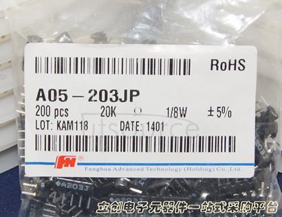 Guangdong Fenghua Advanced Tech A05-203JP