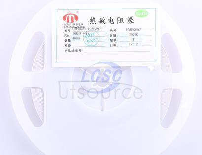 Nanjing Shiheng Elec CMFB103F3970