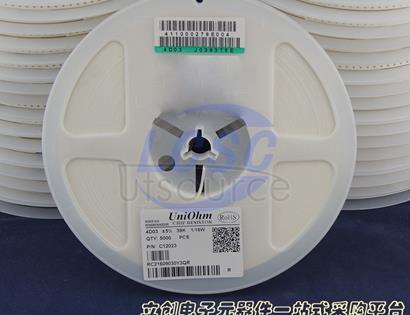 Uniroyal Elec 4D03WGJ0393T5E