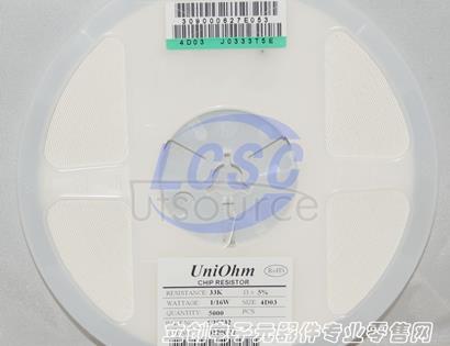 Uniroyal Elec 4D03WGJ0333T5E(50pcs)