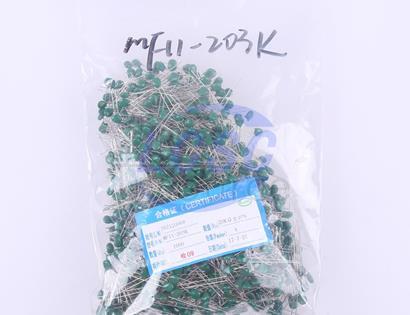 Nanjing Shiheng Elec 20KΩ ±10%