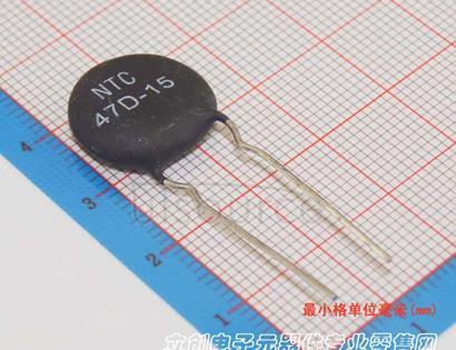 Shenzhen Ruilongyuan Elec NTC47D-15(5pcs)