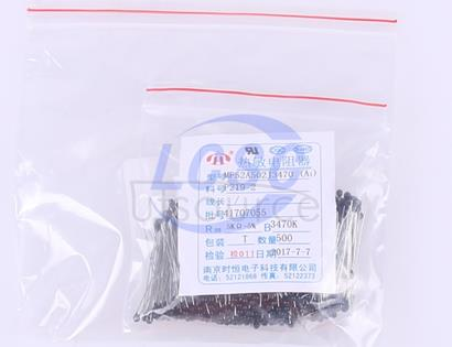 Nanjing Shiheng Elec 5KΩ ±5%