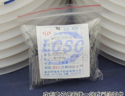 Nanjing Shiheng Elec MF52A1502F3470