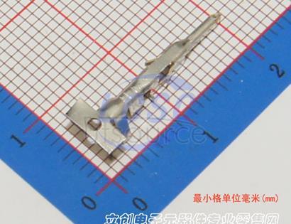 Boom Precision Elec 4.2mm T male(50pcs)