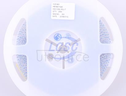EMTEK HSC1206-1R2J-T