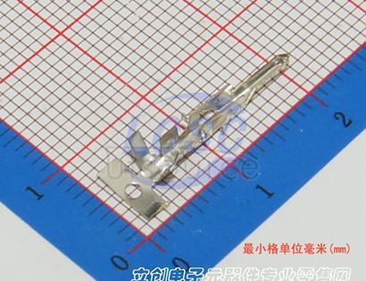 Boom Precision Elec 4.2mm T male