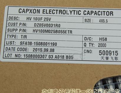 Capxon International Elec HV100M025B055ETR