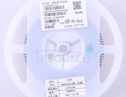 TAITEC UHP252012NF-220M(10pcs)