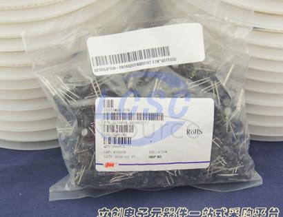 Guangdong Fenghua Advanced Tech VLU0608-472K