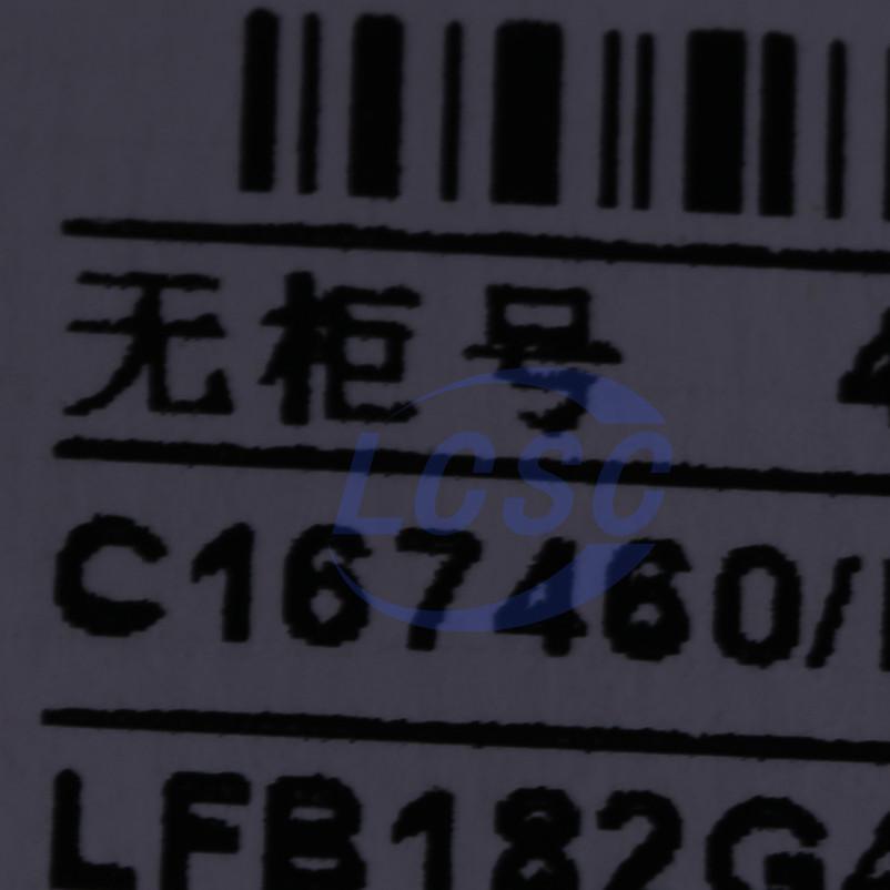 Guangdong Fenghua Advanced Tech 0603CG5R6C500NT
