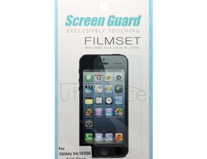 Anti-Glare Screen Protector for Samsung Galaxy S4