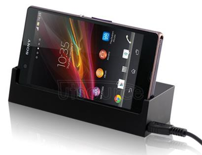 Charging Dock Station with USB Cable for Sony Xperia Z Black