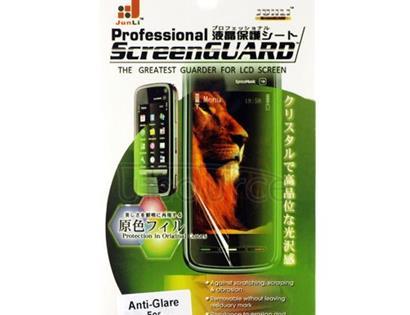 Anti-Glare Screen Protector for BlackBerry Z10