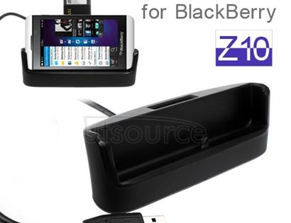 2 in 1 Desktop Dock Station Cradle with Battery Slot Charger for BlackBerry Z10 Black