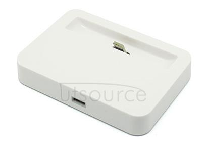 Charge and Sync Dock Station for iPhone 5 White