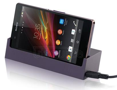 Charging Dock Station with USB Cable for Sony Xperia Z Purple