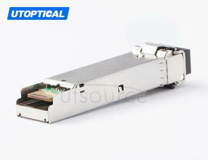 Cisco DS-SFP-FC-2G-SW Compatible SFP-2GSR-85 850nm 300m DOM Transceiver