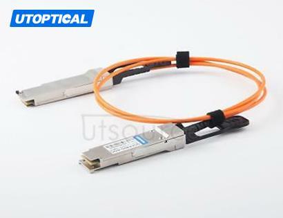25m(82.02ft) Brocade 40G-QSFP-QSFP-AOC-2501 Compatible 40G QSFP+ to QSFP+ Active Optical Cable