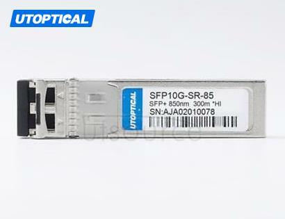 Intel E10GSFPSR Compatible SFP10G-SR-85 850nm 300m DOM Transceiver