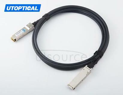 7m(22 97ft) Intel XLDACBL7 Compatible 40G QSFP+ to QSFP+ Passive Direct  Attach Copper Twinax Cable