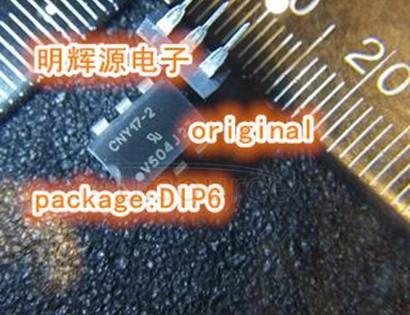 CNY17-2 original binding quality products